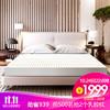 床墊 泰國原產進口天然乳膠床墊床褥 ECO認證 93%乳膠含量 200*150*7.5cm外套升級 世爵