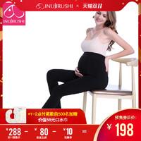日本犬印本鋪孕婦襪保暖寬腰孕期打底褲加厚薄絨加大孕媽踩腳褲襪