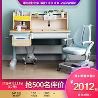 樂仙樂居兒童學習桌實木書桌小學生寫字桌椅組合套裝升降課桌椅子