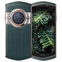 8848 鈦金手機M5私人訂制牛皮系列智能商務加密輕奢手機雙卡雙待全網通4G 8核256G 暗云杉綠色牛皮