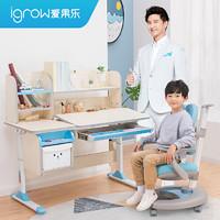 11.11狂歡盛典開門紅!愛果樂兒童學習桌小學生實木書桌寫字桌椅J家用套裝