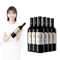 京東PLUS會員 : 山圖(ShanTu)Q6法國原瓶進口紅酒劉濤代言 歌海娜/佳麗釀混釀干紅葡 750ml*6整箱裝