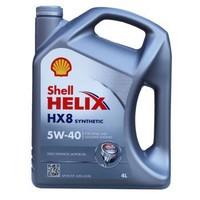 Shell 殼牌   HX8 灰喜力 SN 5W-40 全合成機油 4L 德產 *4件