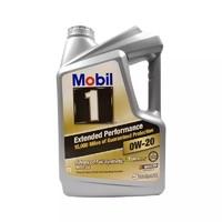 5日0點 : Mobil 美孚 1號全合成機油 金裝長效 EP 0W-20 SN 5Qt *2件