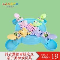 青蛙吃豆玩具抖音同款兒童趣味親子益智