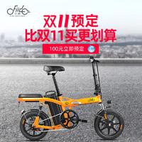 FIIDO 電動自行車折疊鋰電池電動男女士電瓶車小型助力代駕電動車