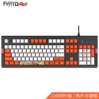 FirstBlood F11 有线机械键盘游戏键盘 PBT热升华键帽 樱桃青轴 白光 Cherry键盘 吃鸡键盘 橙白色 青轴 自营