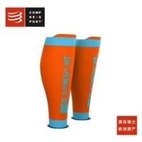 compressport馬拉松越野跑步壓縮腿套R2小腿套護腿套綁腿運動護腿籃球足球腿套 黑色R2V2 T2 小腿圍34-38CM