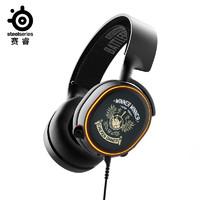 SteelSeries 赛睿 Arctis 寒冰 5 PUBG 绝地求生限定版 电竞游戏耳机