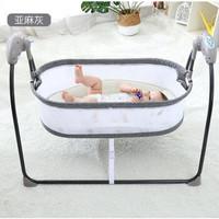 麥寶創玩 嬰兒智能哄睡電動搖籃