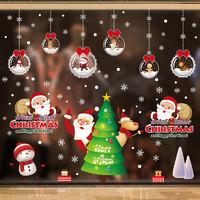 卡通身高貼紙圣誕節圣誕老人裝飾品場景布置玻璃櫥窗裝飾門貼墻貼