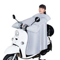 電動摩托車擋風被秋冬季加絨加厚電瓶車擋風被自行車水防風保暖罩