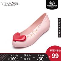 英國品牌Visamoris允莫蘇夏季新品磨砂多色心形花朵女果凍鞋