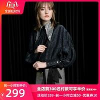 injoylife2019新款時尚蝴蝶結包包女斜挎包小眾設計包質感單肩包