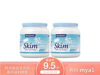 藍胖子 高鈣脫脂成人奶粉 1kg*2罐