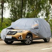 福和祥 CY-001 汽車車衣 防曬防雨