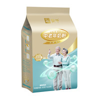 蒙牛 鉑金多維高鈣中老年奶粉 成人奶粉 400g *7件