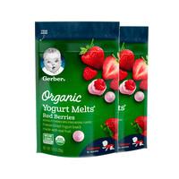 11日0點 : 11日0點:嘉寶Gerber嬰幼兒輔食有機草莓紅莓酸奶溶豆三段28g/袋*2