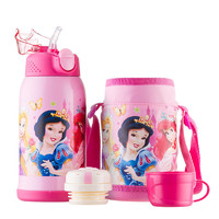 迪士尼(Disney)寶寶吸管杯 兒童保溫學飲杯子嬰兒水杯不銹鋼雙蓋水壺 粉色公主600ml送杯套