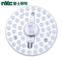 雷士(NVC) led吸頂燈 單燈盤24瓦暖白光單色吸頂燈4000K光源模組 *3件