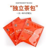 修正 茯苓酸棗仁茶120g
