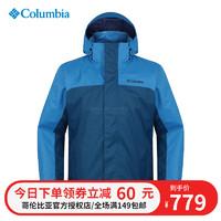哥倫比亞戶外男防水透氣防風單層沖鋒衣夾克PM4746