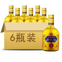 古越龍山 紹興黃酒 錦繡狀元紅 整箱裝 14度 500ml*6 *3件