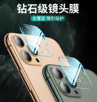 色虎iPhone11鏡頭膜