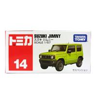 TAKARA TOMY多美卡仿真兒童玩具車模型14號 鈴木SUV越野車 799245 *4件