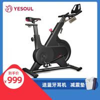 野小獸(YESOUL)家用動感單車靜音運動減肥器材健身車室內腳踏自行磁控車 M1騎士黑-豪華版