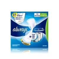 護舒寶(Always)量多日用 未來感·極護液體衛生巾 270mm 10片 (歐美原裝進口 液體材料 10倍吸收) *8件+湊單品