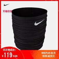 Nike 耐克官方NIKE印花圍脖(1 只) AC3989
