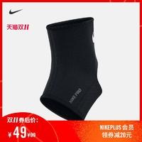 Nike 耐克官方NIKE PRO 2.0腳踝護套(1 只) AC2508