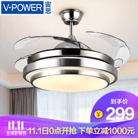 宙思 隱形吊扇燈 風扇燈客廳餐廳臥室現代簡約帶LED電風扇吊燈