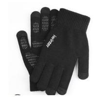 BD24 男士保暖防風手套