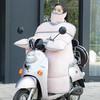 電動摩托車擋風被春秋冬季加絨加厚加大電車電瓶自行車冬天
