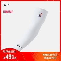 Nike 耐克官方NIKENBA?籃球護臂(1 只)AC4477