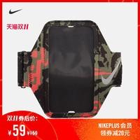 Nike 耐克官方NIKE PRINTED LEAN臂帶(1 條)AC4065