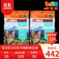 K9 Feline Natural貓糧 凍干貓糧 幼貓成貓主糧 牛肉&鱈魚貓糧 320g*2包