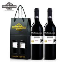 京東PLUS會員 : 伯頓酒莊 澳大利亞原裝原瓶進口紅酒 駿馬杰克西拉干紅葡萄酒 750ml*2瓶