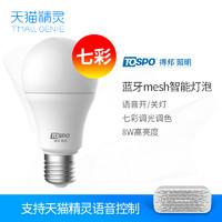 得邦照明LED七彩智能燈泡天貓精靈家居語音控制E27螺口節能球泡5w
