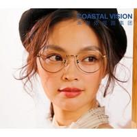 促銷活動 : 天貓精選 coastalvision鏡宴旗艦店