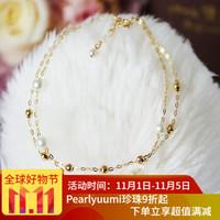 Pearlyuumi Akoya海水珍珠 金鉆球雙層手鏈 K18黃金 or K14白金