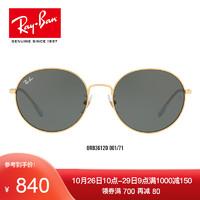 RayBan雷朋2019春夏新款太陽鏡男女款金屬復古潘托斯墨鏡0RB3612D