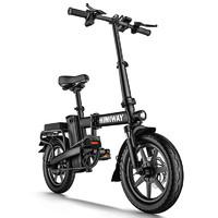 移動端 : 嗨米 折疊電動自行車