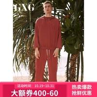 GXG睡衣 秋冬季新款男士睡衣家居服套裝居家透氣長袖長褲薄款 *4件