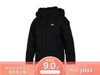 adidas/阿迪達斯 DOWN PUFF HO 女子運動休閑羽絨服 EH3985