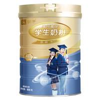 蒙牛 鉑金裝高鈣高鋅學生奶粉 成人奶粉 800g *2件