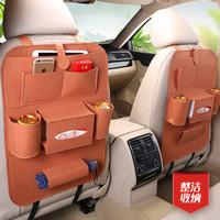 汽車用品車載收納袋儲物袋車載紙巾抽盒多功能座椅后背置物袋掛袋儲物箱車內雜物收納箱