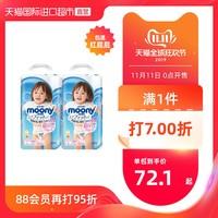 11日0點 : 日本Moony尤妮佳進口寶寶拉拉褲尿不濕小內褲式輕薄透氣 L44女*2 *2件